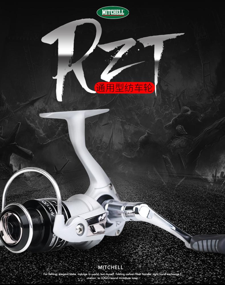 米切尔纺车轮RZT