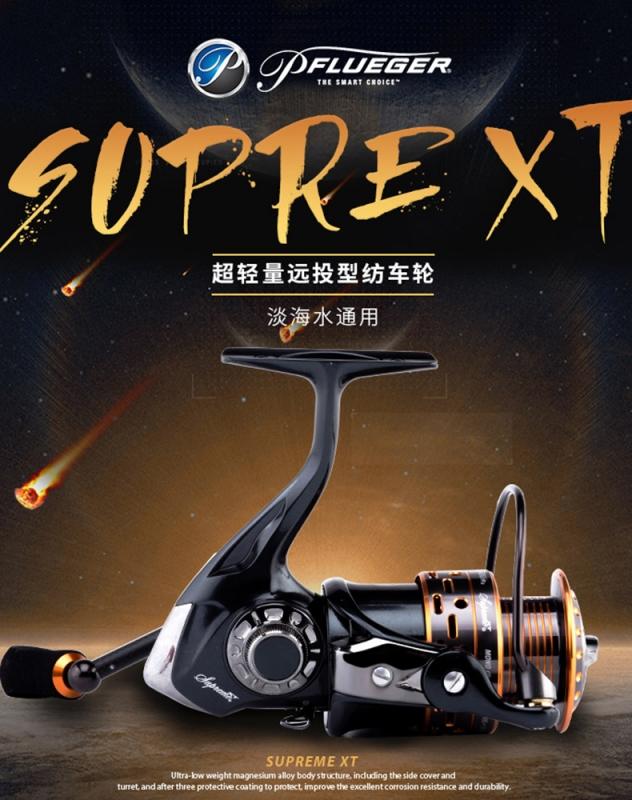 SUPREME-XT菲戈2017新款淡水至尊XT纺车轮