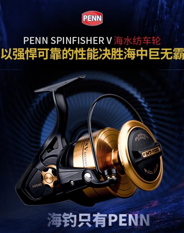 奔乐spinfisher v海水纺车轮