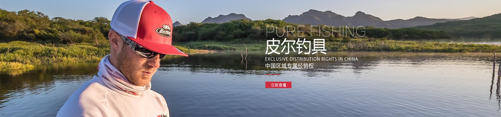 http://www.pierfishing.cn/data/upload/202001/20200106162649_458.jpg